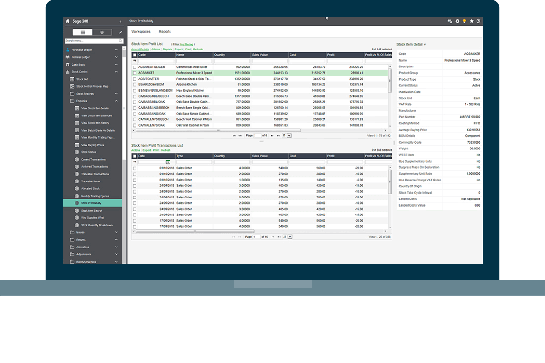 Medium business features screen 4